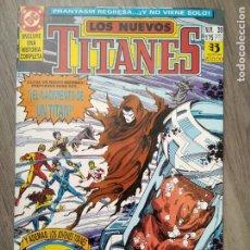 Cómics: LOS NUEVOS TITANES VOL.2 NUM 39 DE ZINCO. TRAE POSTER. PROCEDE DE RETAPADO. Lote 274931853