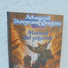 Cómics: ADVANCED DUNGEONS & DRAGONS. 2º EDICION. MANUAL DEL JUGADOR. EDITORIAL ZINCO 1992.. Lote 276583088