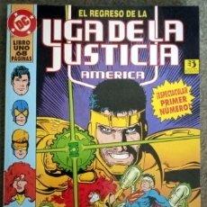 Cómics: LIGA DE LA JUSTICIA AMÉRICA (LOTE 3 TOMOS). Lote 276933503