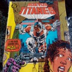 Cómics: DC CÓMIC - NUEVOS TITANES N°48 AÑO 1984. Lote 278452893