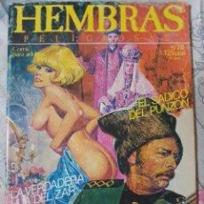 Cómics: HEMBRAS PELIGROSAS Nº 28. CÓMIC POLICIACO ERÓTICO AÑOS 80. EDITORIAL ZINCO.. Lote 278837993