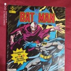 Cómics: BATMAN. TOMO RETAPADO. DEL Nº 1 AL 5. 1984. EDICIONES ZINCO,. Lote 279326678
