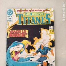 Cómics: LOS NUEVOS TITANES. DC. ESPECIAL 68 PAGINAS. Nº38 EDICIONES ZINCO.. Lote 283767508