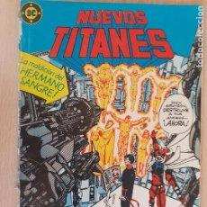 Cómics: NUEVOS TITANES Nº 36. LA MALDICIÓN DEL HERMANO SANGRE. ZINCO 1984. PROCEDE DE RETAPADO. Lote 286344478