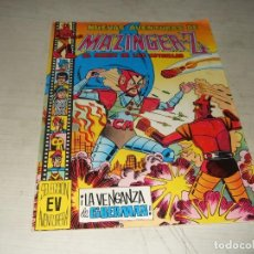 Cómics: COMIC NUEVAS AVENTURAS DE MAZINGER Z - LA VENGANZA DE CIBERMAN - SELECCION EV AVENTURERA - NUM 24. Lote 287489358