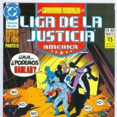Cómics: ZINCO. LIGA DE LA JUSTICIA. AMÉRICA. 49.. Lote 287493853