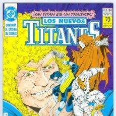 Cómics: ZINCO. LOS NUEVOS TITANES. 34.. Lote 287493763