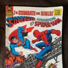 Cómics: SUPERMAN VS EL ASOMBROSO SPIDERMAN - TAMAÑO GIGANTE. Lote 287875828
