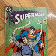 Cómics: SUPERMAN Nº 77. Lote 289854428