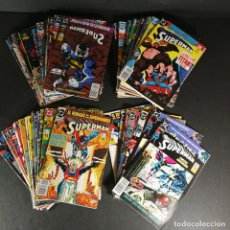 Fumetti: LOTE VARIOS COMICS DC ZINCO SUPERMAN 3 KILOS 53 NÚMEROS. Lote 291970533