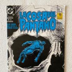 Cómics: LA COSA DEL PANTANO 1987 5/12 EN MUY BUEN ESTADO ZINCO. Lote 293596023