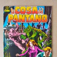 Cómics: LA COSA DEL PANTANO Nº 5 // EDICIONES ZINCO 1984. Lote 293661358