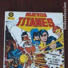 Cómics: NUEVOS TITANES ZINCO RETAPADO Nº 7 VOLUMEN 1 Nº 31 AL 35. Lote 294029993