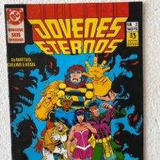 Cómics: JÓVENES ETERNOS #2 - ZINCO - EN MUY BUEN ESTADO. Lote 294046078