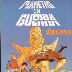 Cómics: PLANETAS EN GUERRA - EN SODOK ATACA / AUTOR : J. NEBOT. Lote 3880529