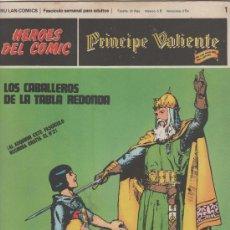 Cómics: EL PRINCIPE VALIENTE Nº 1 BURULAN 1972,. Lote 5852342