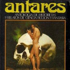 Cómics: COMIC ANTARES ANTOLOGIA Y RELATOS DE CIENCIA FICCION Y FANTASIA. Lote 6245102