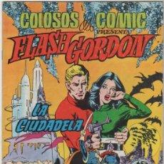 Cómics: COLOSOS DEL COMIC, FLASH GORDON,PRECIO FIESTAS NAVIDAD LOTE 14 NºS EXCELENTE ESTADO ENTRE EL 3 Y 33. Lote 20981410