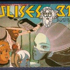 Cómics: ULISES. Lote 18752306