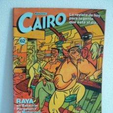 Cómics: CAIRO. NÚMERO 62. Lote 27202410