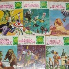 Cómics: LOTE DE JOYAS LITERARIAS, VARIOS CON LABERINTO ROJO.. Lote 13130137
