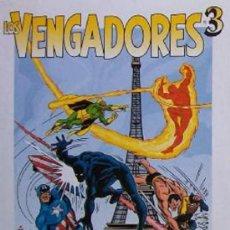 Cómics: LOS VENGADORES 3. COLECCIÓN GRANDES HÉROES DEL CÓMIC. 194 PÁGINAS.. Lote 10194820