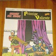 Cómics: PRINCIPE VALIENTE. Nº 83. EL HEROE. HEROES DEL COMIC. BURU LAN COMICS. 1973. *. Lote 10256437
