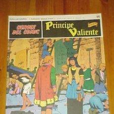 Cómics: PRINCIPE VALIENTE. Nº 95. AVENTURA PELIGROSA. HEROES DEL COMIC. BURU LAN COMICS. 1974. *. Lote 22016549