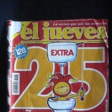 Cómics: EL JUEVE. EXTRA 25 AÑOS. 2002. Lote 26924907