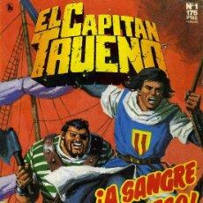 Cómics: EL CAPITÁN TRUENO, EDICIÓN HISTÓRICA - 148 EJEMPLARES, COLECCIÓN COMPLETA - EDICIONES B. 1987. Lote 27373592