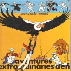Cómics: JOSEP M. FOLCH I TORRES - AVENTURES EXTRAORDINARIES D´EN MASSAGRAN - EN CATALA. Lote 16543431