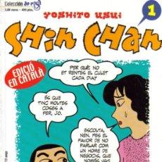 Cómics: SHIN CHAN (PLANETA-DEAGOSTINI) 2001-2004 LOTE EDICIÓ EN CATALÁ. Lote 27504152