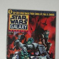 Cómics: LA GUERRA DE LAS GALAXIAS - STAR WARS GALAXY. Lote 12880221