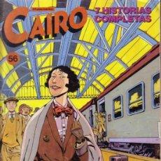 Cómics: CAIRO 56. Lote 27259091