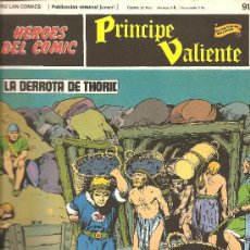 Cómics: PRINCIPE VALIENTE Nº 91 BURU LAN. Lote 25342873