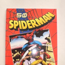 Cómics: SPIDERMAN COLECCIONABLE ROJO COMPLETO 50 TOMOS. Lote 26737590