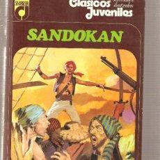 Cómics: COMIC TAPA DURA - SANDOKAN - CLASICOS JUVENILES . Lote 27229308