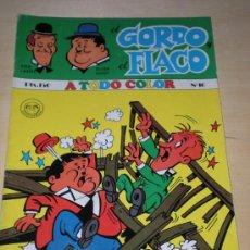 Cómics: EL GORDO Y EL FLACO. Lote 25967828