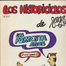 Cómics: LOS HISTORICICLOS DE FORGES. LOS FORRENTA AÑOS. COLECCIÓN COMPLETA (10 EJEMPLARES). SEDMAY 1977.. Lote 25445540