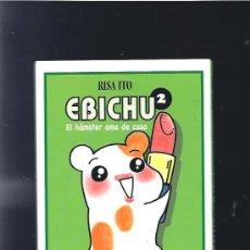 Comics - ebichu el hamster ama de casa 2 - 18108269