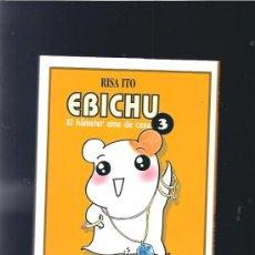 Comics - ebichu el hamster ama de casa 3 - 18108286