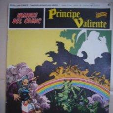 Cómics: PRINCIPE VALIENTE Nº 41 HEROES DEL COMIC. BURU LAN COMICS. 1972. C40. Lote 24035037