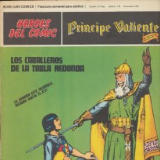 Cómics: EL PRÍNCIPE VALIENTE. BURULAN 1971. LOTE DE 91 EJEMPLARES (COLECCIÓN A FALTA DE 5 EJEMP.). Lote 24365176