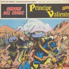 Cómics: PRÍNCIPE VALIENTE Nº 32. BURU LAN 1972.. Lote 20607298