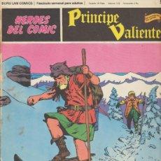 Cómics: PRÍNCIPE VALIENTE Nº 50. BURU LAN 1972.. Lote 20607582