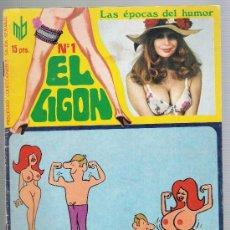Cómics: EL LIGÓN. LOTE DE 31 EJEMPLARES ENTRE EL 1 Y 33.. Lote 21283634