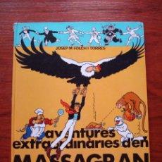 Cómics: AVENTURES EXTRAORDINARIES DEN MASSAGRAN JOSEP M FOLCH I TORRES . ED. CASALS 1984 .. Lote 27096294
