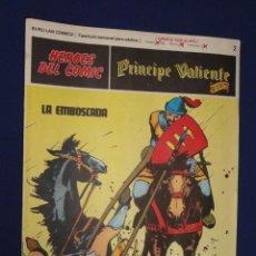 Cómics: PRINCIPE VALIENTE Nº 2 - HEROES DEL COMIC - BURU LAN. Lote 21677230