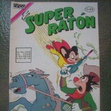 Cómics: LOTE DE 5 HISTORIETAS DEL SUPER RATON - EDITORA CINCO - COLOMBIA - 1982 RARO PARA COLECCIONISTAS. Lote 27204989
