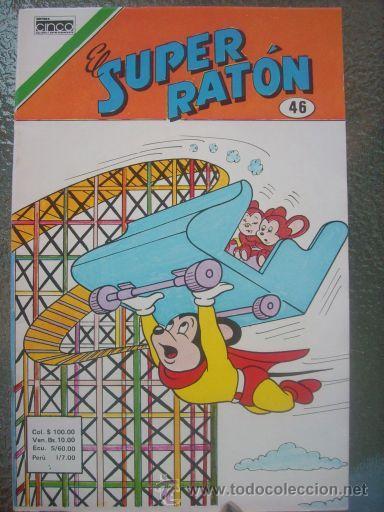 Cómics: LOTE DE 5 HISTORIETAS DEL SUPER RATON - Editora CINCO - Colombia - 1982 RARO PARA COLECCIONISTAS - Foto 5 - 27204989